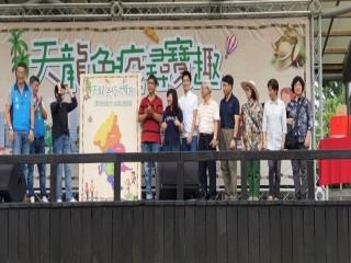 200912-榮濱商圈-天龍免疫尋寶趣_200913