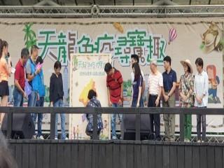200912-榮濱商圈-天龍免疫尋寶趣_200913_1
