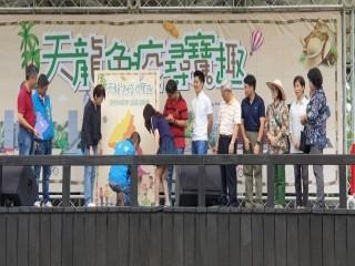 200912-榮濱商圈-天龍免疫尋寶趣_200913_2