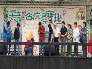 200912-榮濱商圈-天龍免疫尋寶趣_200913_3