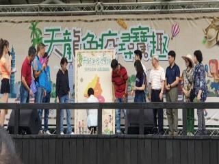 200912-榮濱商圈-天龍免疫尋寶趣_200913_4