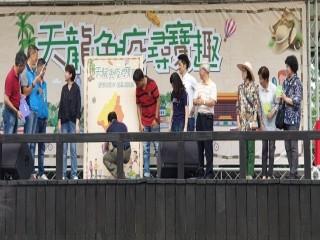 200912-榮濱商圈-天龍免疫尋寶趣_200913_5