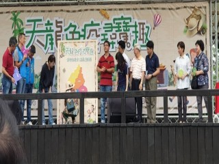 200912-榮濱商圈-天龍免疫尋寶趣_200913_6