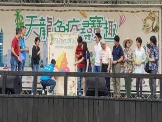 200912-榮濱商圈-天龍免疫尋寶趣_200913_7
