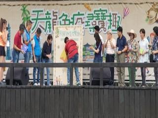 200912-榮濱商圈-天龍免疫尋寶趣_200913_8