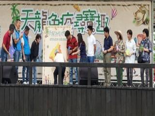 200912-榮濱商圈-天龍免疫尋寶趣_200913_9