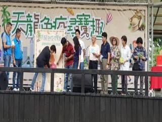 200912-榮濱商圈-天龍免疫尋寶趣_200913_10