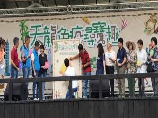 200912-榮濱商圈-天龍免疫尋寶趣_200913_11