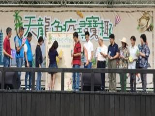 200912-榮濱商圈-天龍免疫尋寶趣_200913_12