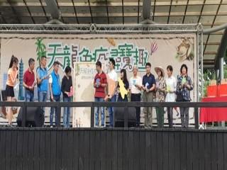 200912-榮濱商圈-天龍免疫尋寶趣_200913_13