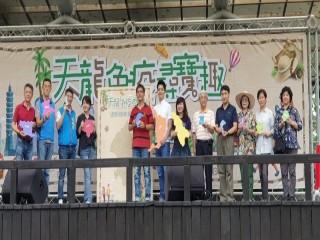 200912-榮濱商圈-天龍免疫尋寶趣_200913_14