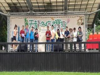 200912-榮濱商圈-天龍免疫尋寶趣_200913_16