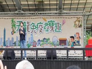 200912-榮濱商圈-天龍免疫尋寶趣_200913_20