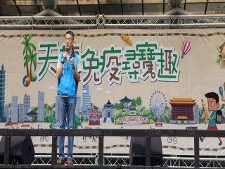 200912-榮濱商圈-天龍免疫尋寶趣_200913_22