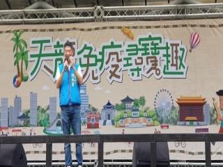 200912-榮濱商圈-天龍免疫尋寶趣_200913_23