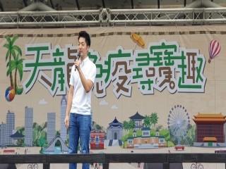 200912-榮濱商圈-天龍免疫尋寶趣_200913_24