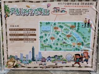 200912-榮濱商圈-天龍免疫尋寶趣_200913_43