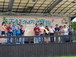 200912-榮濱商圈-天龍免疫尋寶趣_200913_51