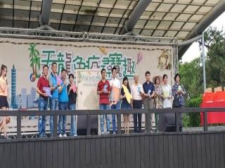 200912-榮濱商圈-天龍免疫尋寶趣_200913_53