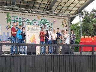 200912-榮濱商圈-天龍免疫尋寶趣_200913_55