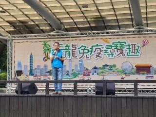 200912-榮濱商圈-天龍免疫尋寶趣_200913_72