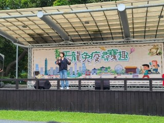 200912-榮濱商圈-天龍免疫尋寶趣_200913_73