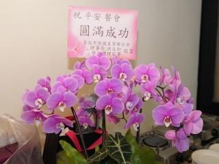 2019年9月27日慶讚中元普渡,平安餐宴活動相本