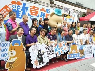 2020年10月09日-華陰街-歡喜熊購物季活動相本