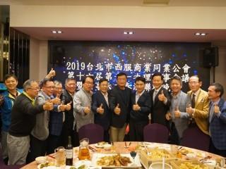 2019年2月21日『2019年諸事如意春酒聯歡晚會』活動相本