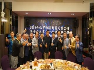 『2019年諸事如意春酒聯歡晚會』活動_190222_0015