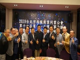 『2019年諸事如意春酒聯歡晚會』活動_190222_0016