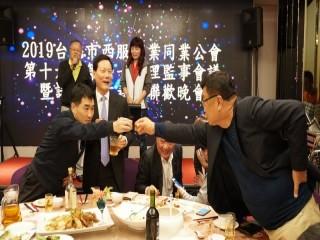 『2019年諸事如意春酒聯歡晚會』活動_190222_0024