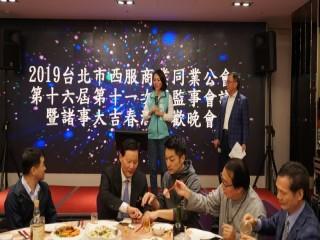 『2019年諸事如意春酒聯歡晚會』活動_190222_0064