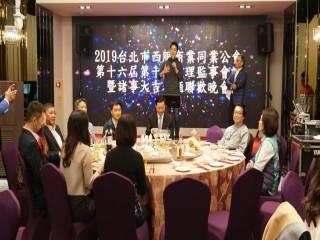 『2019年諸事如意春酒聯歡晚會』活動_190222_0070