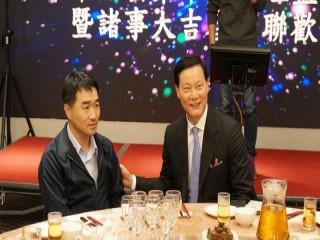 『2019年諸事如意春酒聯歡晚會』活動_190222_0071