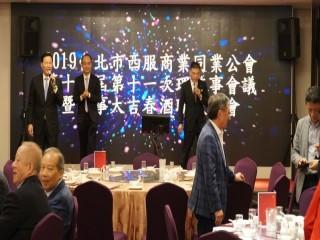 『2019年諸事如意春酒聯歡晚會』活動_190222_0093