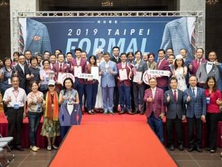 2019年9月25日-西服公會-2019Taipei正裝時刻-時尚饗宴活動相本