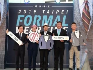 2019年10月20日2019 Taipei正裝時刻-時尚饗宴活動相本
