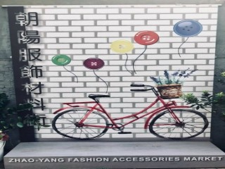 200919-朝陽商圈-2020朝陽手作町_200922_13