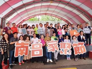 2020年11月07日-南昌傢俱街-2020讓愛相聚幸福延續活動相本