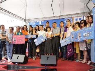 2018年10月6日第二屆音圓盃歌唱比賽』暨開幕式記者會