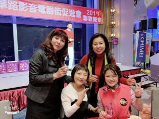 中華影音街108年春酒紅白PARTY活動_190301_0005