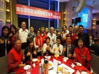 中華影音街108年春酒紅白PARTY活動_190301_0007