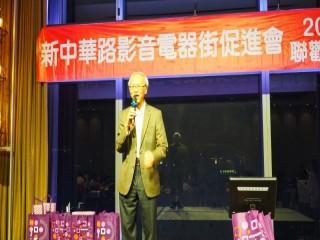 中華影音街108年春酒紅白PARTY活動_190301_0008