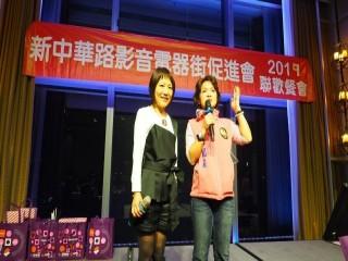 中華影音街108年春酒紅白PARTY活動_190301_0009