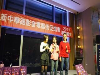 中華影音街108年春酒紅白PARTY活動_190301_0010