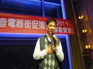 中華影音街108年春酒紅白PARTY活動_190301_0015