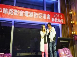 中華影音街108年春酒紅白PARTY活動_190301_0016