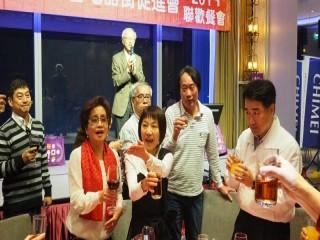 中華影音街108年春酒紅白PARTY活動_190301_0020