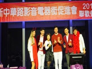 中華影音街108年春酒紅白PARTY活動_190301_0021